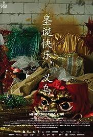 Merry Christmas, Yiwu Poster