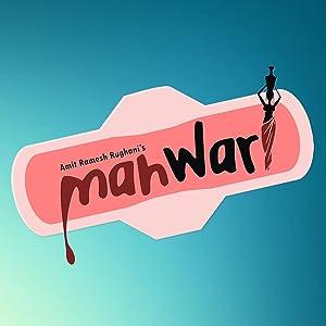 Mahwari movie, song and  lyrics