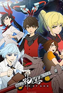 Tower of God (2020– )