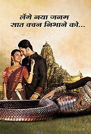 Adhuri Kahaani Hamari Poster