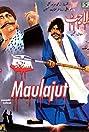 Maula Jat (1979) Poster