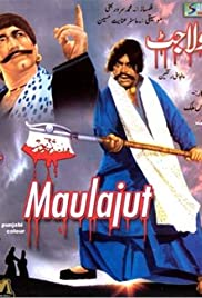 Maula Jat (1979) Poster - Movie Forum, Cast, Reviews