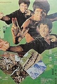 Tie zhi tang shou Poster