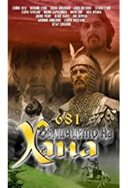 681 - Velichieto na hana (1989) film en francais gratuit