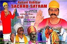 Ruhani Rahibar- Sachho Satram (2021)