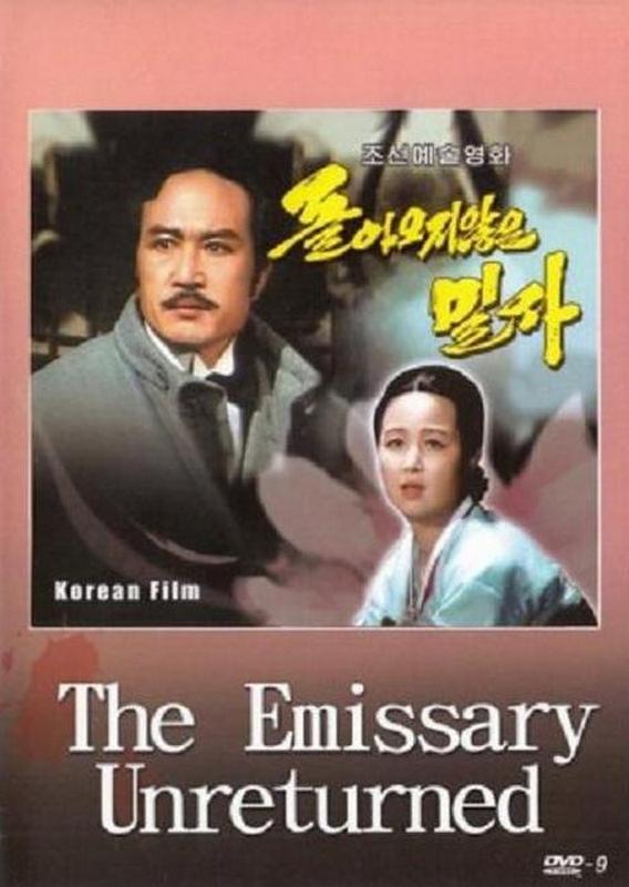 Doraoji anheun milsa ((1984))