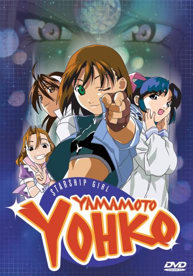 Starship Girl Yamamoto Yohko Anime Completo Sub Español por Mega
