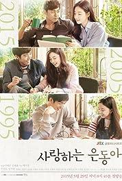 Watch My Love Eun Dong Tagalog Dubbed (2015)