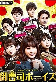 Onzoshi Boys Poster