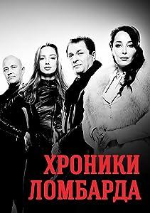 Films anglais Téléchargements hollywood Khroniki lombarda [WQHD] [4K2160p], Vadim Levin