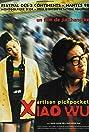 Xiao Wu (1998) Poster