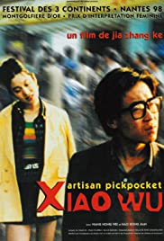 Xiao Wu Poster