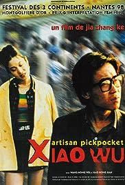 Xiao Wu(1998) Poster - Movie Forum, Cast, Reviews