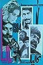 Kalia (1984) Poster