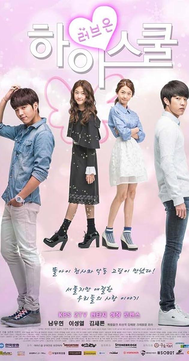 Hai seukool (TV Series 2014–2015) - IMDb