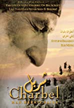 Charbel: The Movie