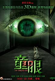 The Child's Eye Poster