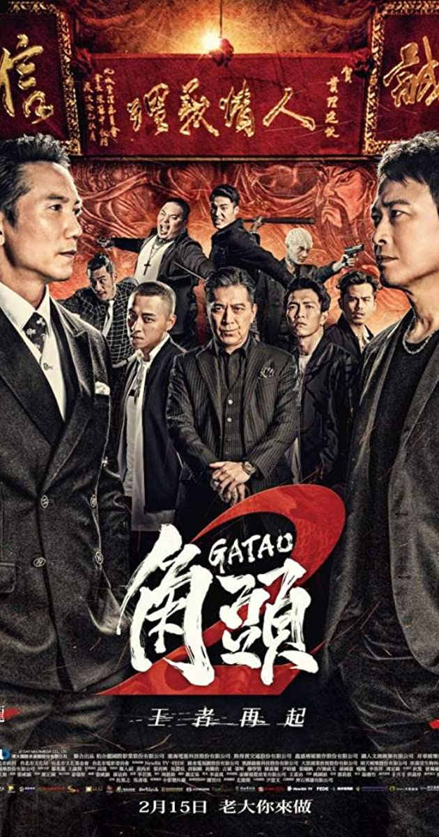 Người trong giang hồ 2 - Gatao 2: rise of the king (2018)