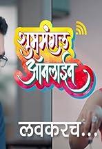 Shubhmangal Online