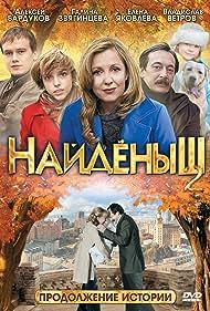 Naydyonysh 2 (2010)