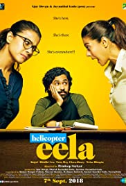 Helicopter Eela (2018) Full Movie Watch Online HD Free Download