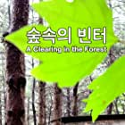 A Clearing in the Forest (2021)