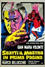 Slap the Monster on Page One (1972) Poster