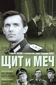 Shchit i mech (1968– )