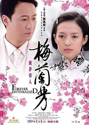 Leon Lai Forever Enthralled Movie