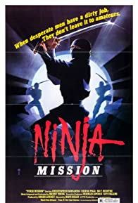 Primary photo for The Ninja Mission