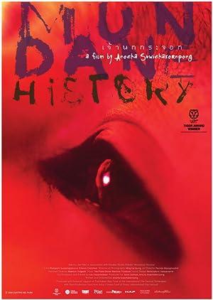 Mundane History 2009 with English Subtitles 15