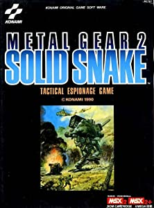 Metal Gear 2: Solid Snake torrent