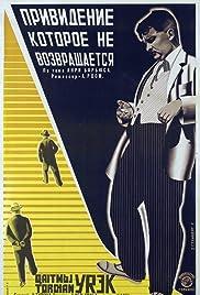 Prividenie, kotoroe ne vozvrashchaetsya(1930) Poster - Movie Forum, Cast, Reviews