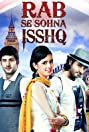Rab Se Sohna Isshq (2012) Poster