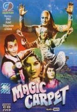 Magic Carpet movie, song and  lyrics