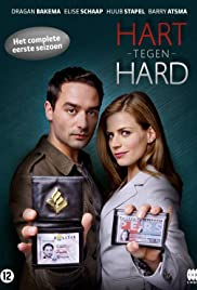 Hart tegen Hard Poster