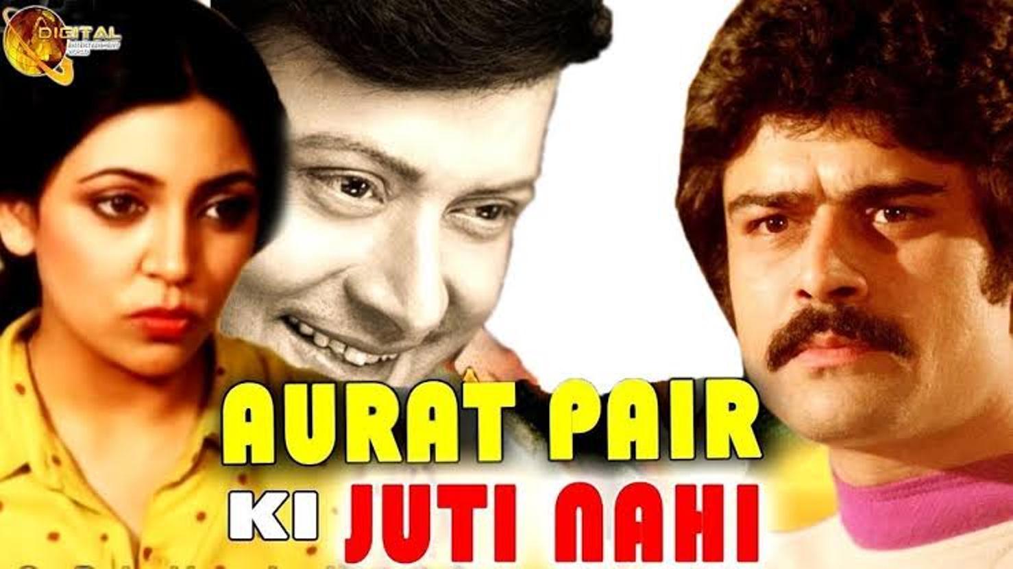 Aurat Pair Ki Juti Nahin Hai ((1985))