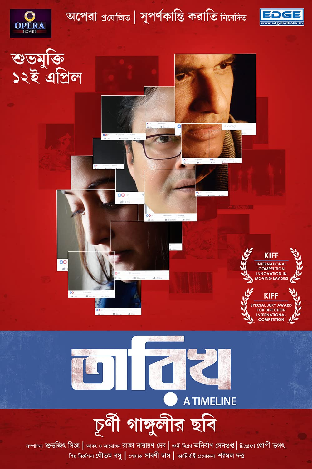 Tarikh (2021) Bengali Movie 720p HDRip x264 AAC ESubs 900MB Download
