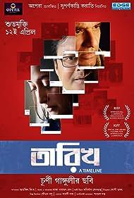 Raima Sen, Saswata Chatterjee, and Ritwick Chakraborty in Tarikh (2018)