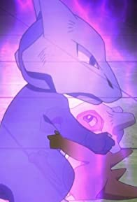 Primary photo for Cubone