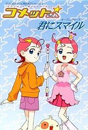 Princess Comet Poster