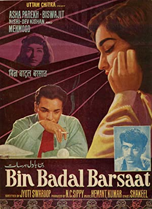 Bin Badal Barsaat movie, song and  lyrics