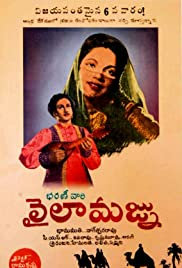 Laila Majnu Poster