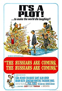 Primary photo for The Russians Are Coming! The Russians Are Coming!