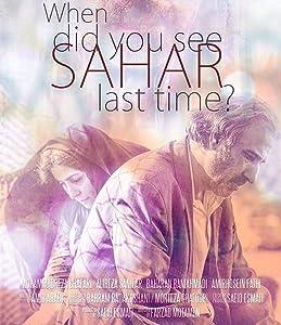 A good action movie to watch Akharin Bar Key Sahar Ra Didi by none [iPad]