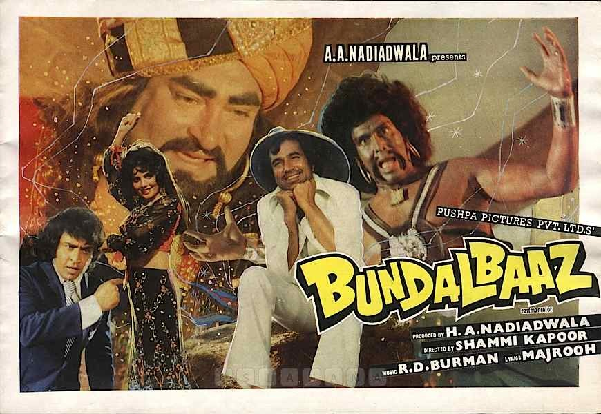 Bundal Baaz (1976) - IMDb