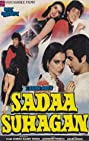 Sadaa Suhagan (1986) Poster