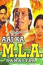 Aaj Ka M.L.A. Ram Avtar (1984) Poster