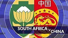 Sudáfrica vs. China