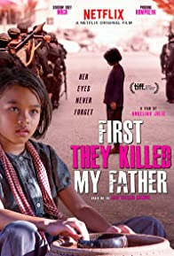 Primary photo for First They Killed My Father